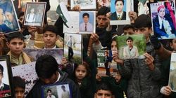 Pakistan Hangs Four Terrorists Responsible For Peshawar School