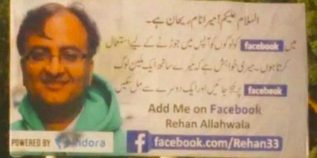A Pakistani Man Wants To Be Friends With The Whole World, On