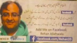 This Pakistani Man Wants To Be Everyone's Friend On