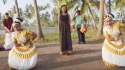This Famous Kerala Boat Song, Beloved To Malayalees, Just Got A Modern Fusion