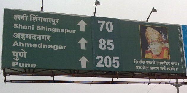 Leaving for darshan to Shani Shingnapur #mannat #karma