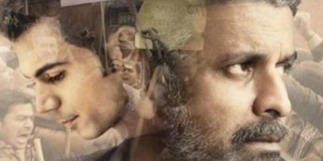 'Grow Up Censor Board': Social Media Outrage After 'Aligarh' Trailer Gets 'A'