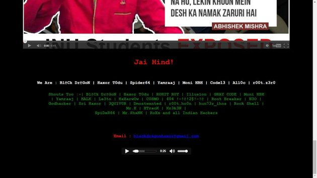 JNU Library Website Hacked, Message Threatens To Kill
