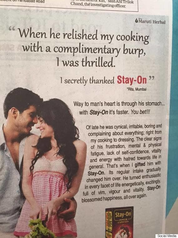 Why Men Should Be Pissed With This 'Stay-On' Vitality Pill Ad More Than