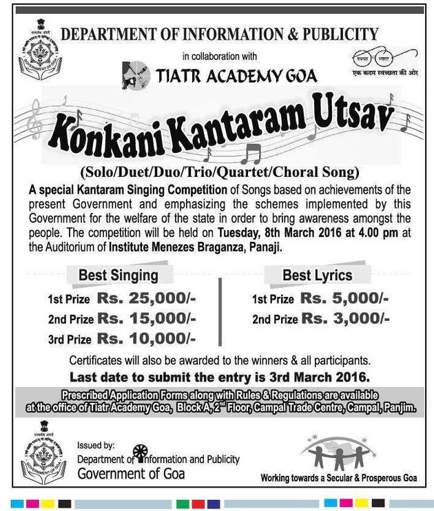 Goa Government Is Holding A Music Contest Where You Literally Have To Sing Its