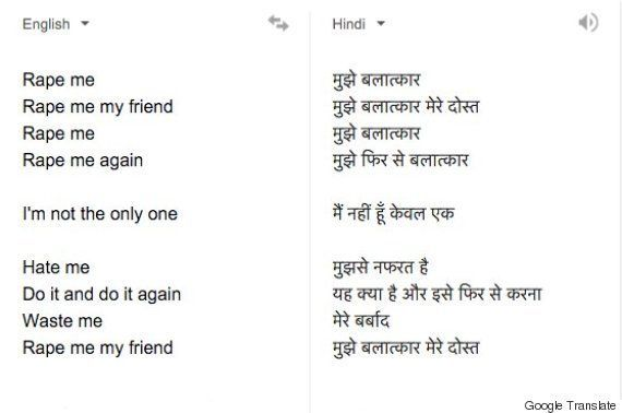 the song of the free hindi translation