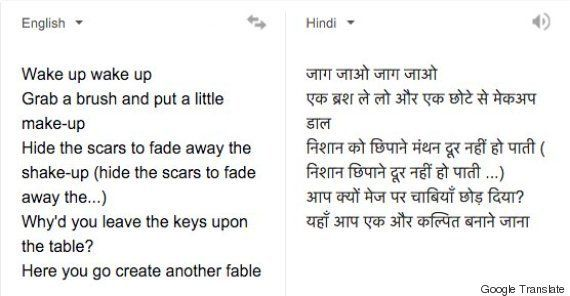 10 Iconic English Songs That Are New Levels Of Amazing In Hindi