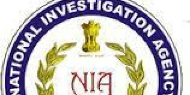 NIA Extends Judicial Custody Of IS Suspects Till 30