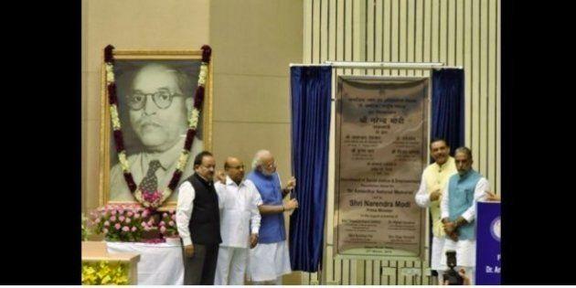 Ambedkar's Name Comes In Tiny Fonts, Unlike Modi's, On The Dr. Ambedkar National Memorial Foundation