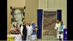 You Have To Squint To Spot Ambedkar's Name On The Foundation Stone For Dr. Ambedkar National
