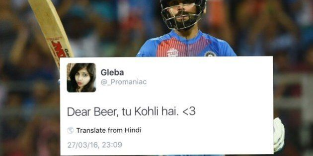 26 Hilarious Tweets That Are Suddenly Less Funny Now That India Has
