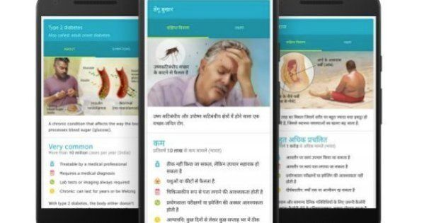 This Health Search Feature Google Just Launched In India Is Super