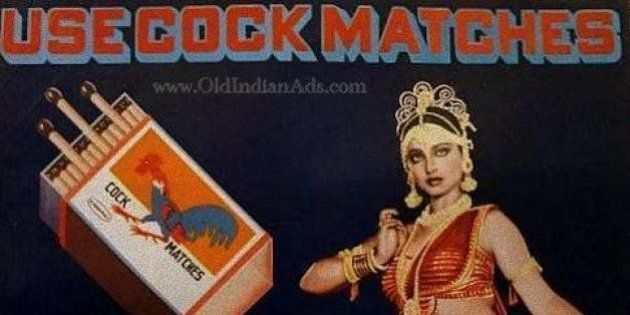 Cock Matches To Campa: 31 Vintage Indian Print Ads From Before You Were Even