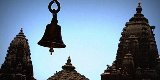 Door bell at Trimbakeshwar temple in