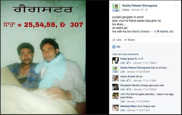 In Punjab's Nabha Jail, Gangsters Fight On Social Media Over Who Killed 'Rocky', Post