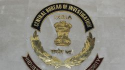 CBI Registers Corruption Case Against Home Ministry
