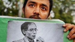 Bangladesh Arrests Militant For Professor Rezaul Karim Siddique's