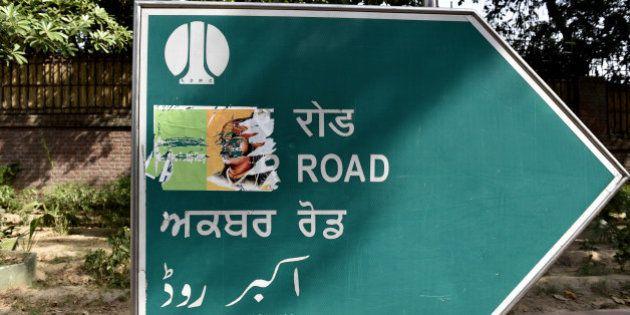 NEW DELHI, INDIA - MAY 16: Posters that had a photo of Maharana Pratap along with the name Maharana Pratap...