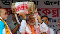 PM Modi Terms Assam Win As Historic And