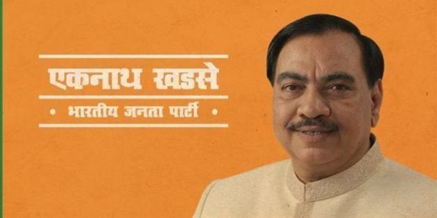 Five Things You Should Know About The Controversial Eknath Khadse Family Land