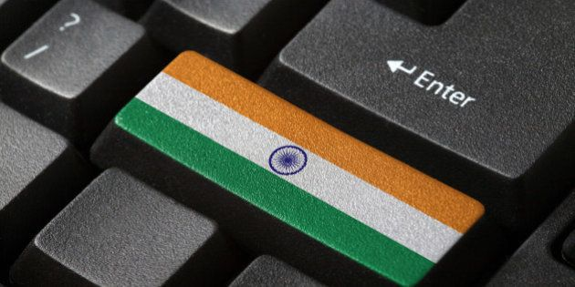 The Indian flag button on the keyboard.