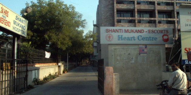 INDIA - NOVEMBER 20: Shanti Mukand hospital in East Delhi, where a ward boy, Bhura, raped a nurse in...