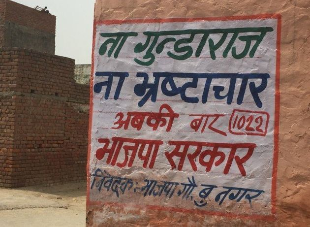 Angry And Divided, Mohammad Akhlaq's Bisada Village Is Lurching Towards A