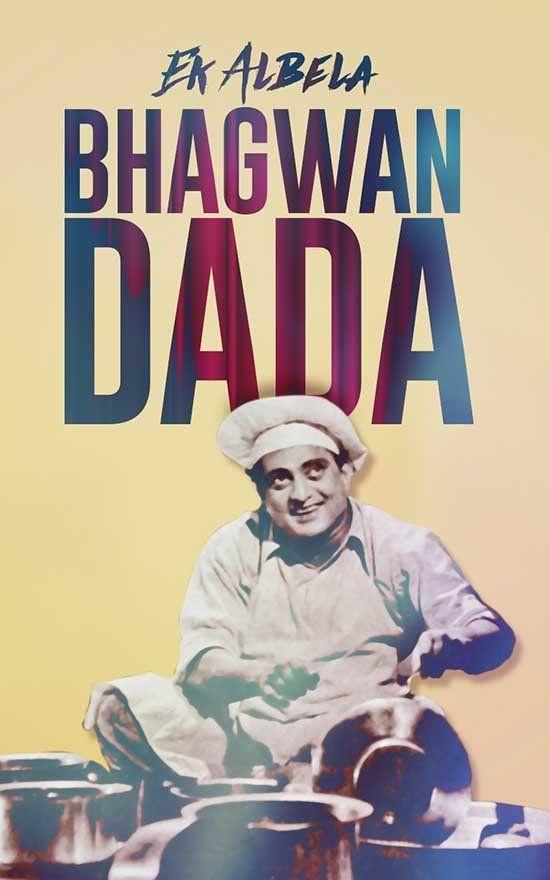 Bhagwan Dada - Ekk