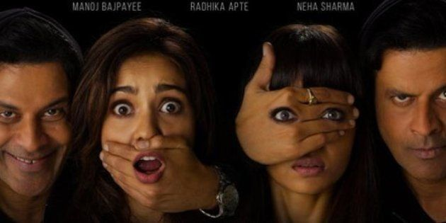 Shirish Kunder's 'Kriti' And A Nepalese Short Film Have Pretty Much The Same