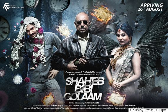 How Bengali Film 'Shaheb Bibi Golaam' Made It Through The CBFC Bureaucracy Relatively