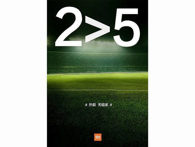 Xiaomi Releases A New Teaser On Note