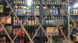 Extreme Makeover: Bihar Liquor Shops May Transform Into Milk Parlours
