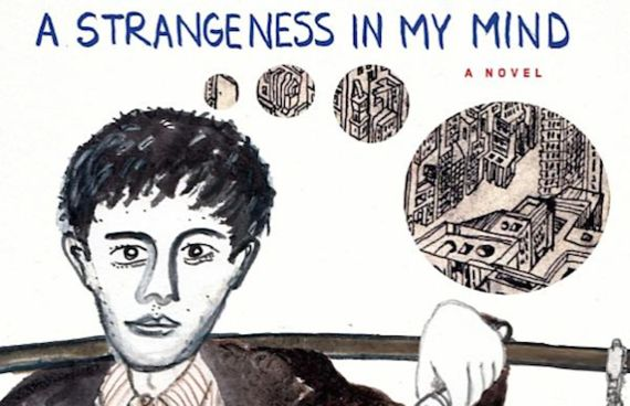'A Strangeness In My Mind': Pamuk's Ode To A Keeper Of