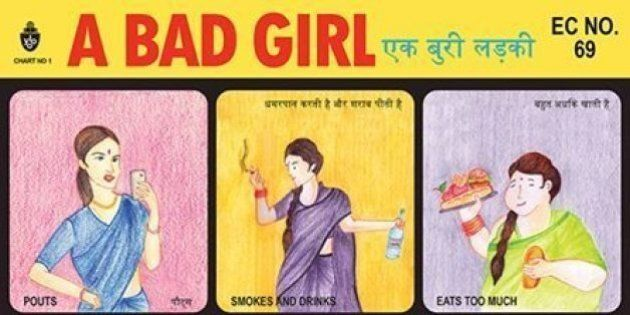 Good Girls Don't Have Breasts: Viral Spoof Has 'Bad' Women Chuckling On Social