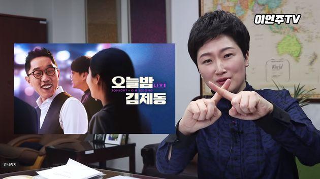 이언주가 자유한국당의 'KBS 수신료 거부 챌린지'에 동참했고, 정치권에서는 다양한 반응이 나오고