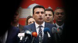 ΠΓΔΜ: Έναρξη της τελικής συζήτησης για την αναθεώρηση του Συντάγματος στο
