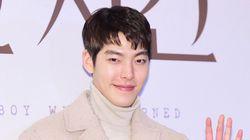 김우빈 측이 '스크린 복귀설'에 밝힌