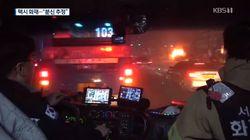 광화문 광장 도로서 택시 화재