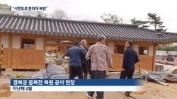 경복궁 복원에 시멘트 쓴 회사는 숭례문 부실 복원