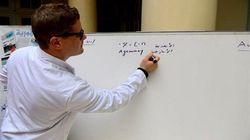 Des classes d'enseignement de la langue amazighe pour adultes dans 25