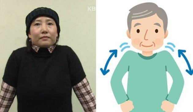왼쪽은 KBS의 방송에 나온 화면, 오른쪽은 허프포스트의 'TENKI.JP' 블로그에 올라온 어깨 운동