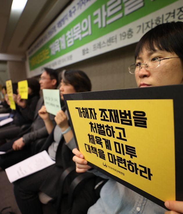 젊은빙상인연대와 문화연대 등 시민단체 관계자들이 10일 서울 중구 프레스센터에서 기자회견을 열고 조재범 사건에 대한 철저한 조사와 진상규명, 재발방지를 촉구하고
