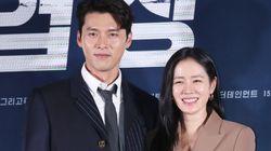 손예진과 현빈 측이 불거진 '동반 여행설'에 밝힌