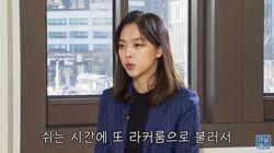 '왕따 주행' 김보름이