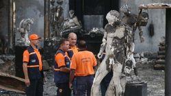 Incêndio destrói acervo de centro cultural na Luz, em