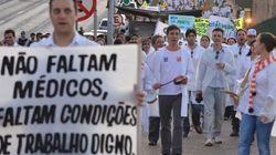 Médicos brasileiros unidos em ofensiva contra a reeleição de Dilma