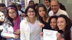 'Cadê á agua?': Alckmin é trollado por estudantes em São