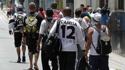Corinthians diz que câmeras no CT falharam em