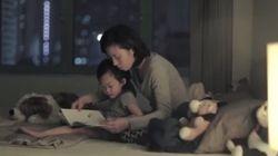 Este vídeo vai te fazer pensar duas vezes antes de julgar uma mãe
