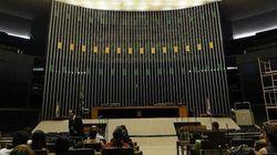 Petrobrás: denúncias sobre a estatal devem ser prioridades da Câmara nesta
